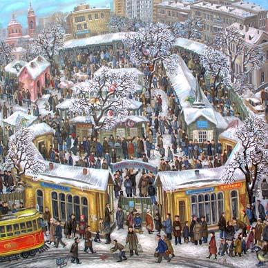 Сергей Волков Калитниковский рынок, 1979