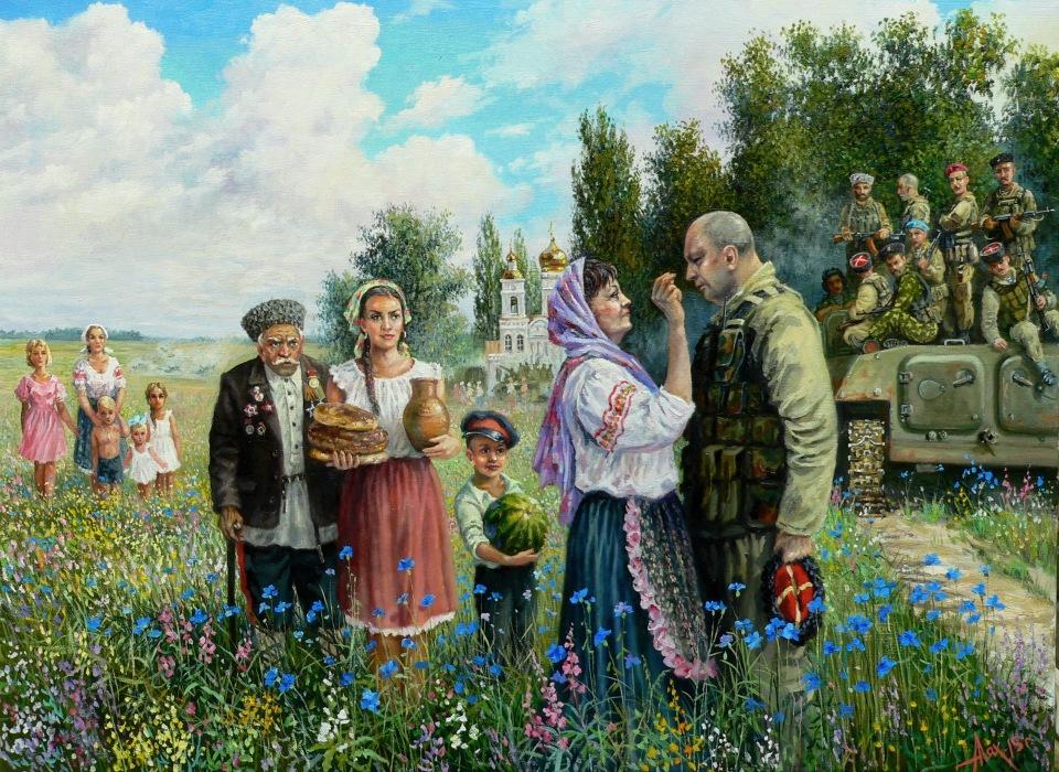 Андрей Лях - Благослови меня, мама