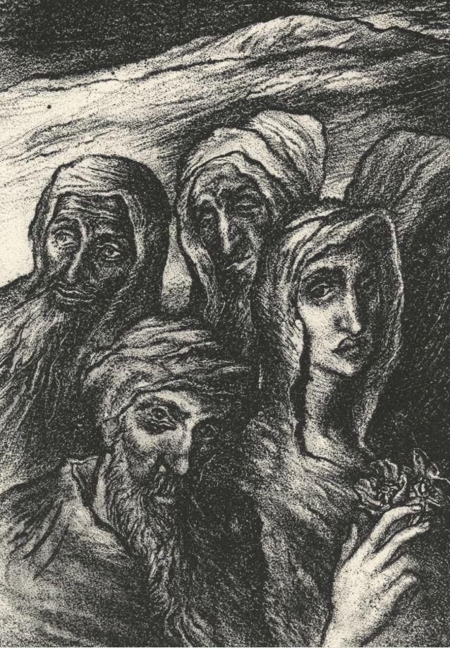 Леонид Строганов - Люди. Иллюстрация к Книге Пророка Исаии, 2017