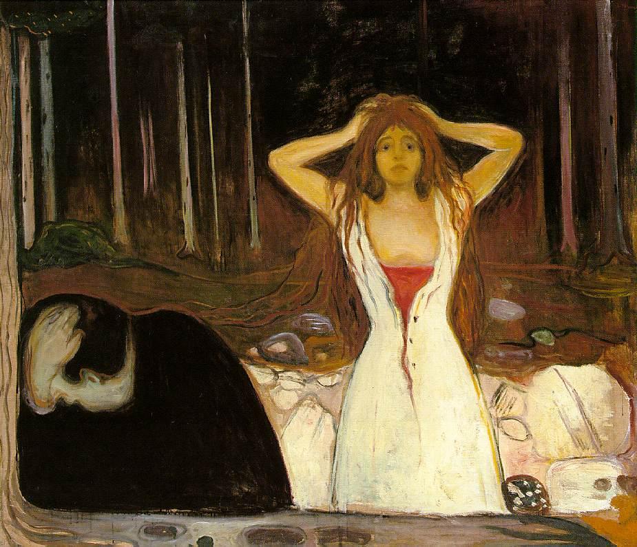 Эдвард Мунк. «Пепел», 1894