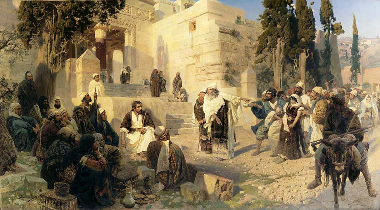 Василий Поленов Христос и грещница (Кто из вас без греха?)