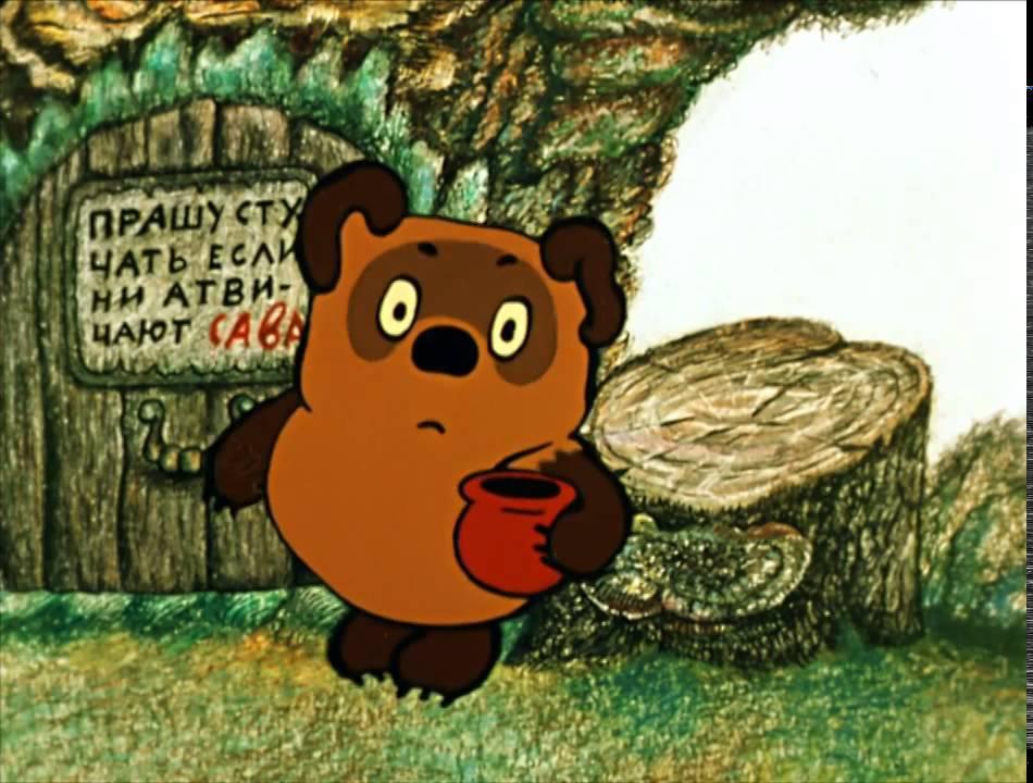 Кадр из мультфильма Федора Хитрука