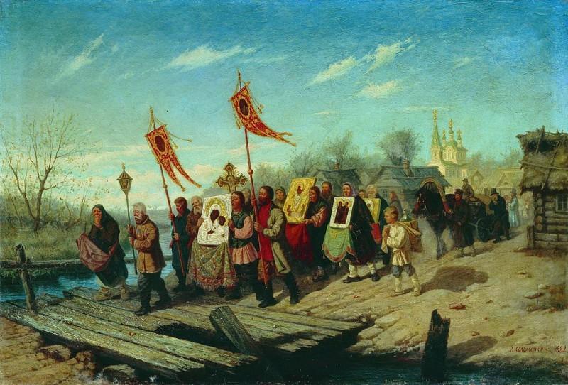 Картина русского художника Леонида Ивановича Соломаткина Крестный ход