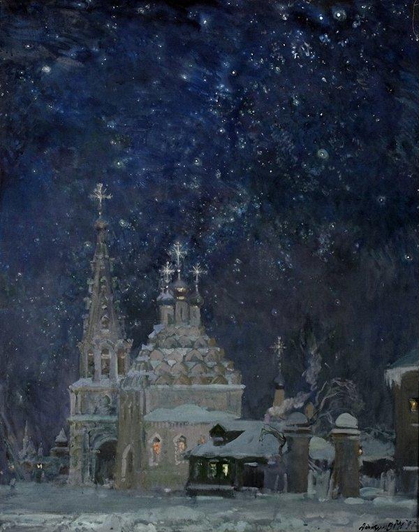 Михаил Абакумов Рождество Христово
