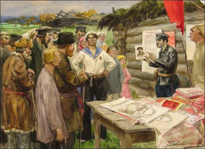 Иван Владимиров Агитатор