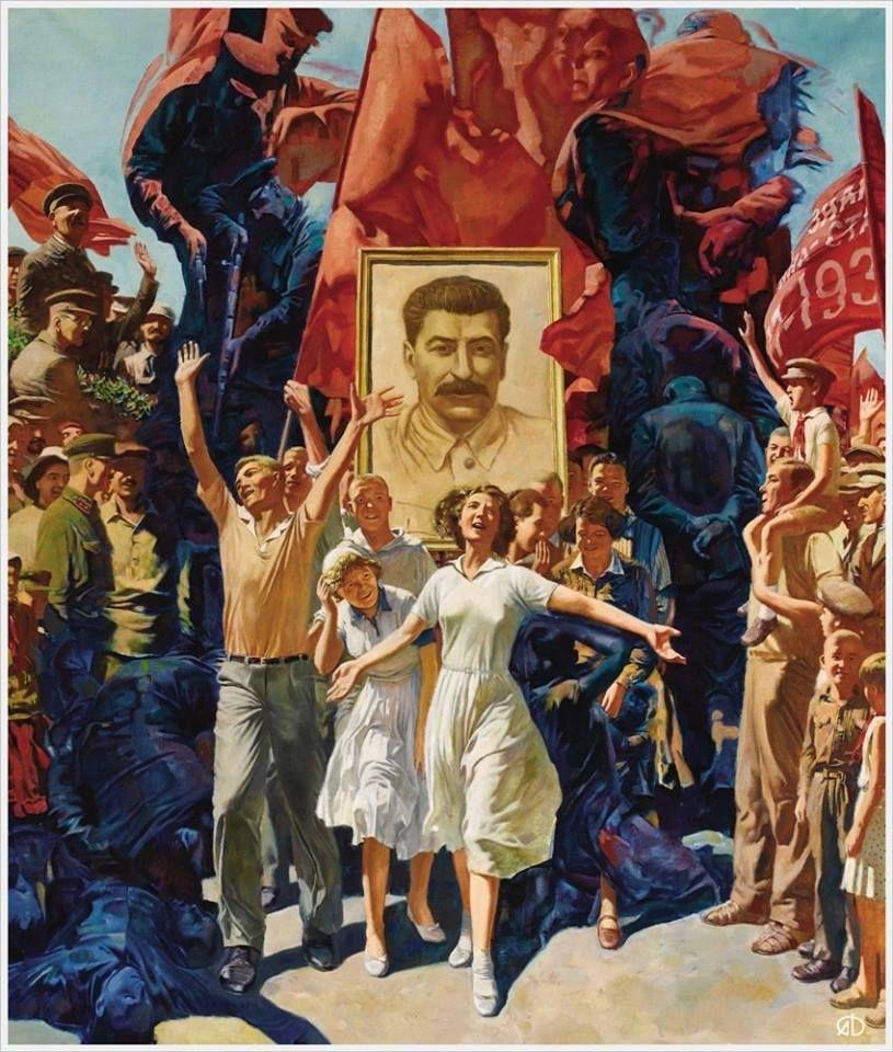 Александр Дудин. Демонстрация