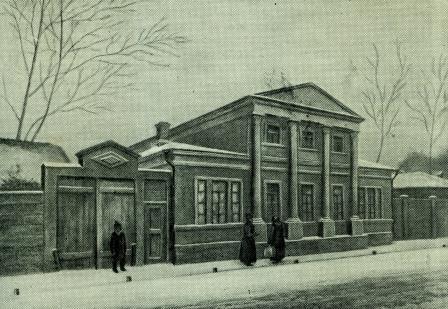 Дом Аксаковых