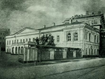 gogol_dom_nikitsky.jpg