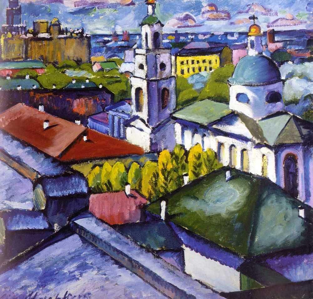 Илья Машков Вид Москвы. Мясницкий район