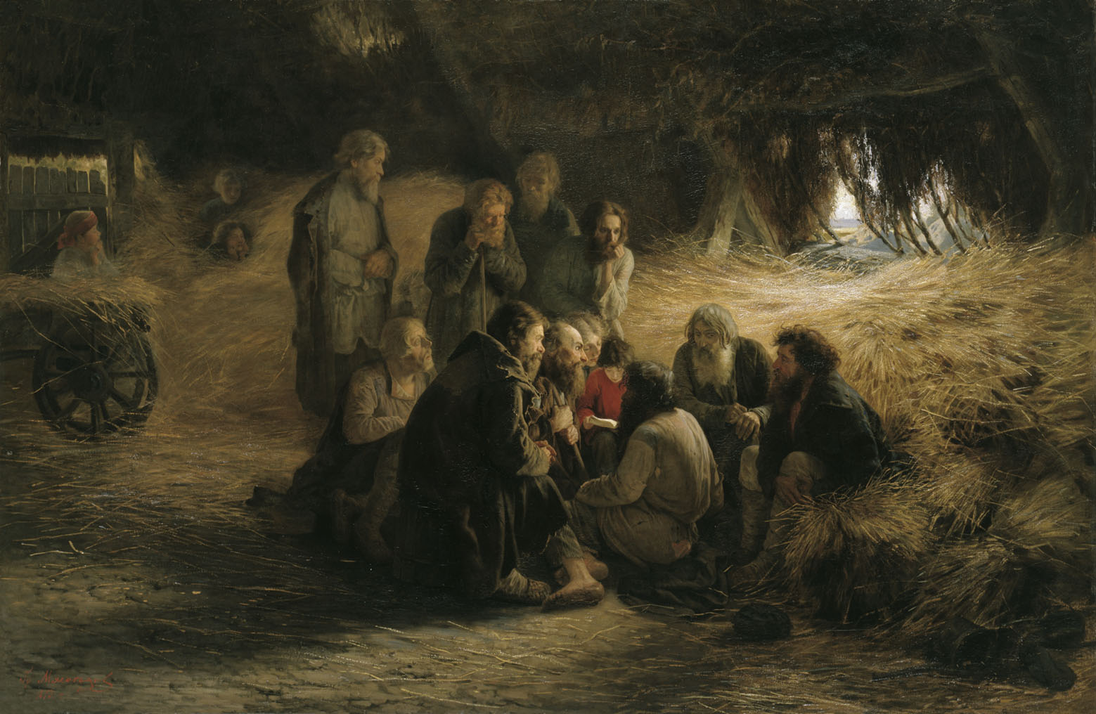 Мясоедов Григорий Григорьевич Чтение Положения 19 февраля 1861 года