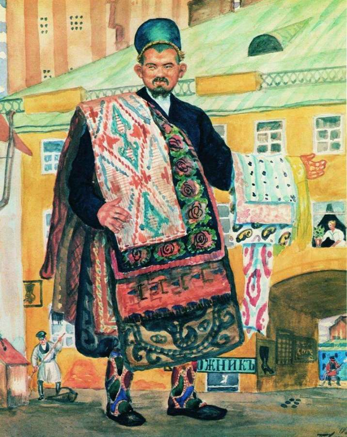 Борис Кустодиев Продавец ковров