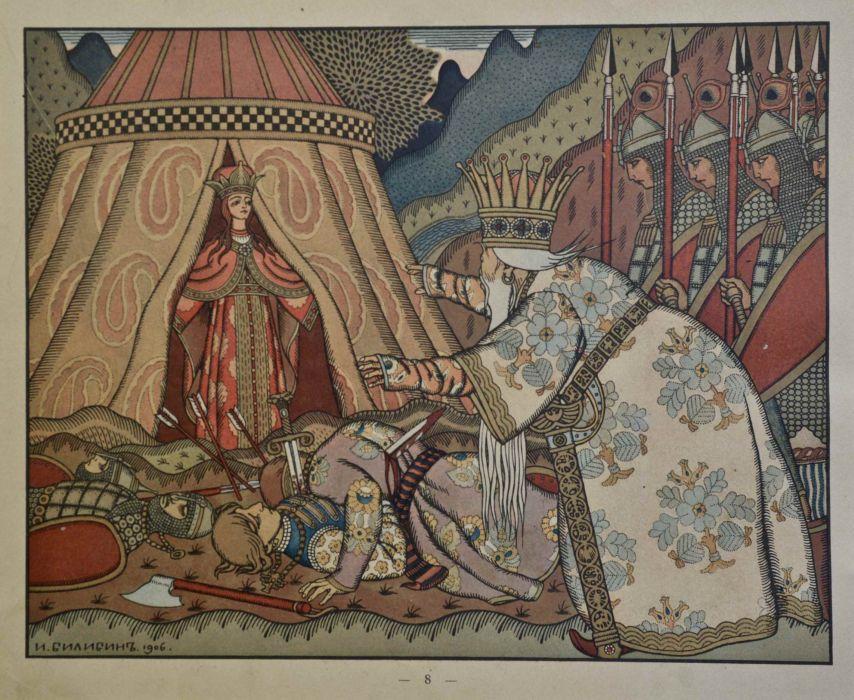 Билибин И.Я.  Иллюстрация к произведению А.С. Пушкина «Сказка о Царе Салтане», 1906г., автолитография, 21,5х28 см