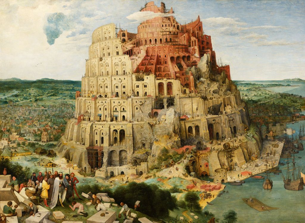 Питер Брейгель-старший «Вавилонская башня», 1563