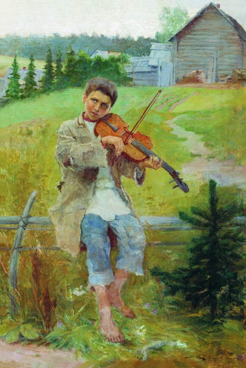 Н.П. Богданов-Бельский Мальчик со скрипкой