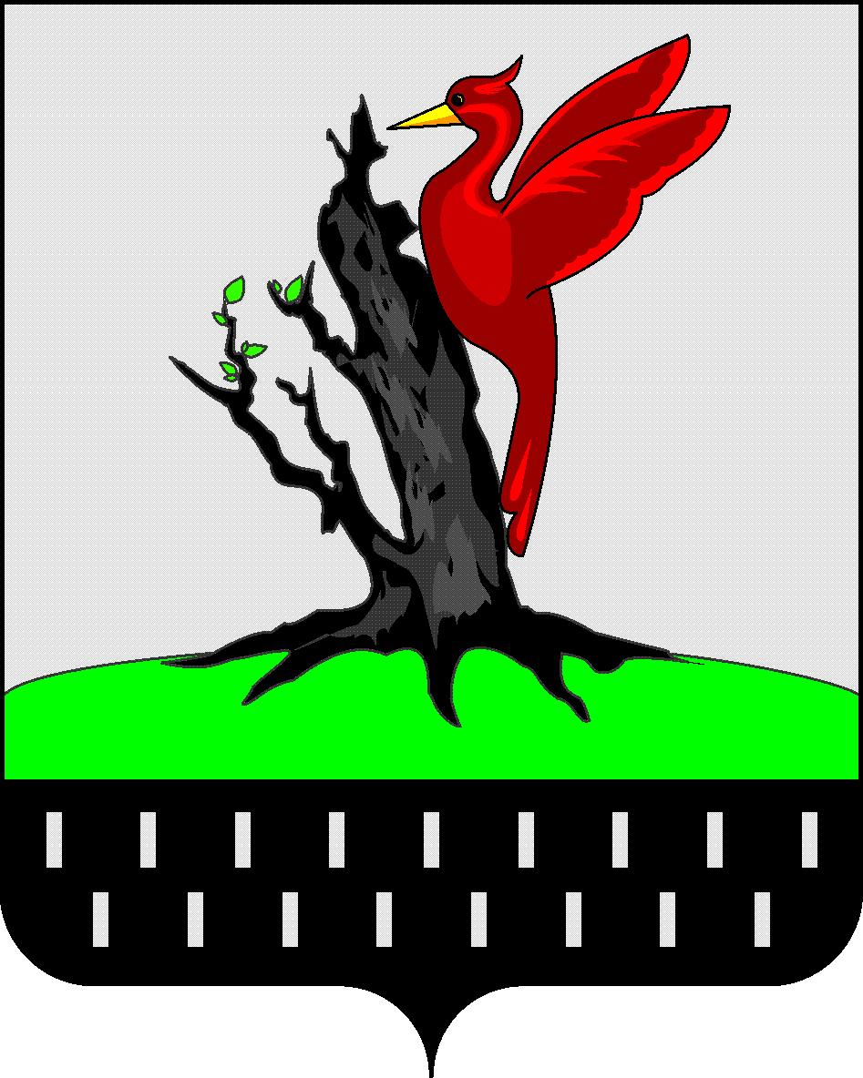 Герб города Елабуга