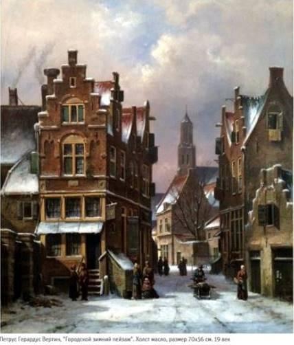 Городской зимний пейзаж