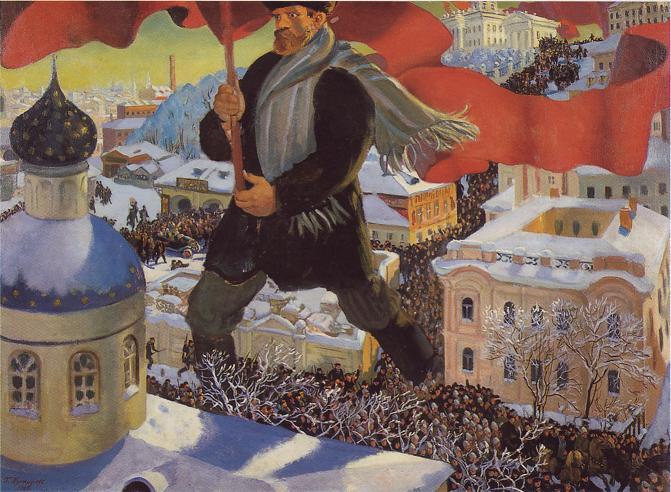 Кустодиев Б.М, Большевик