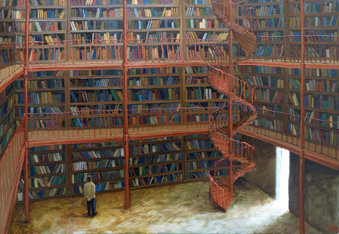 Рубен Монахов Библиотека