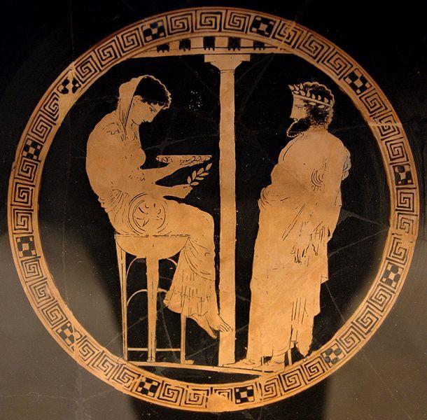 Царь Эгей у пифии