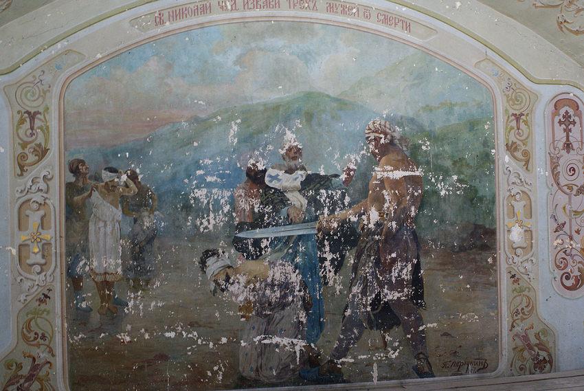 фреска Никольской церкви г. Елабуга