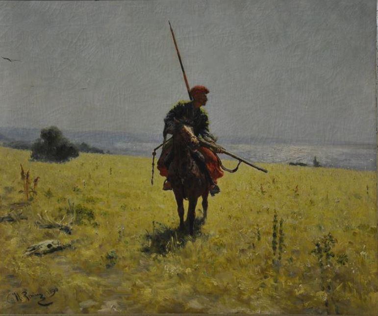 Илья Репин. Казак в степи