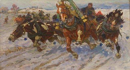 Николай Самокиш Тройка