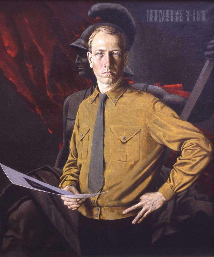 Константин Васильев Автопортрет