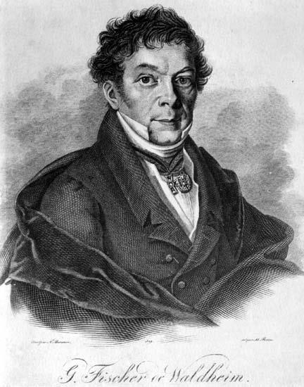 Григорий Иванович Фишер фон Вальдгейм