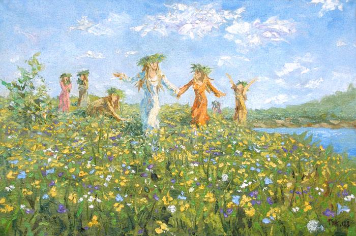 Олеся Гук Зеленые святки