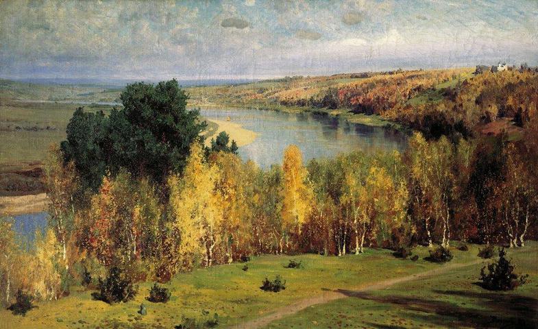 Василий Поленов Золотая осень