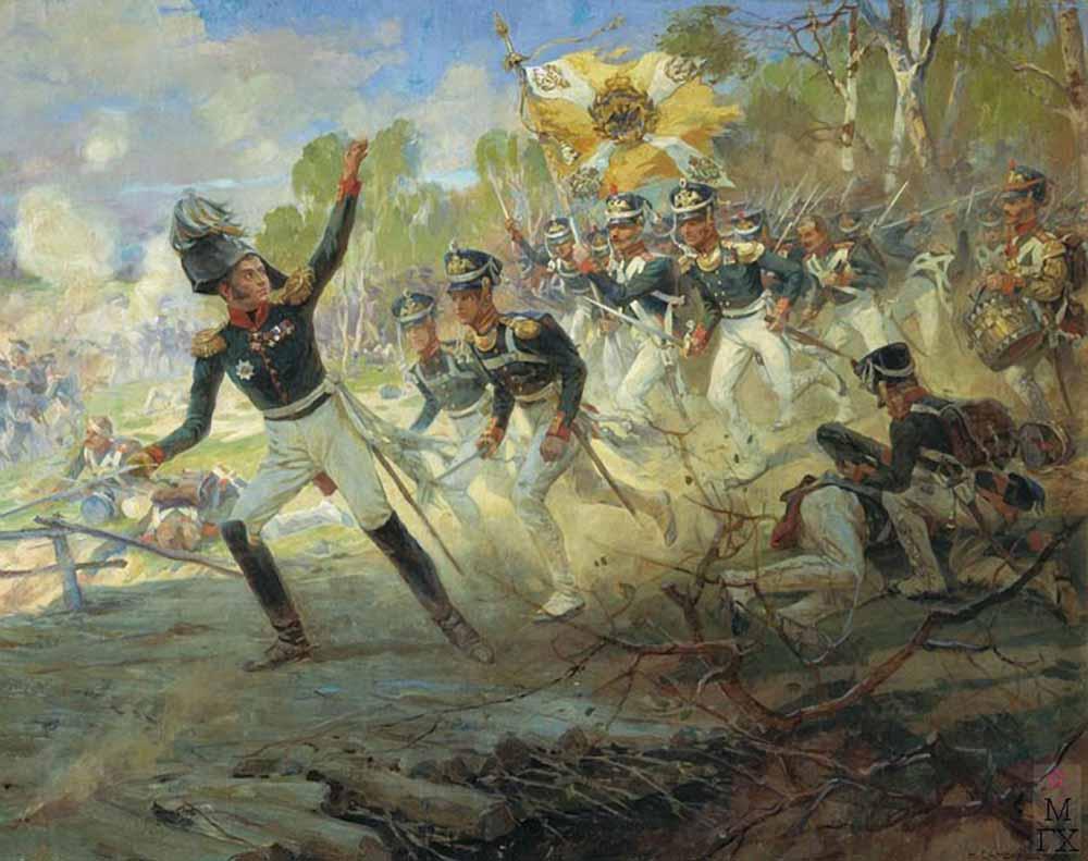 Подвиг солдат генерала Н.Н.Раевского под Салтановкой 11 июля 1812 года