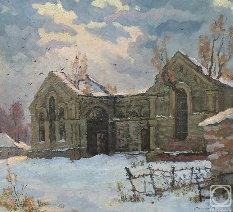 Александр Толмачев Руины храма