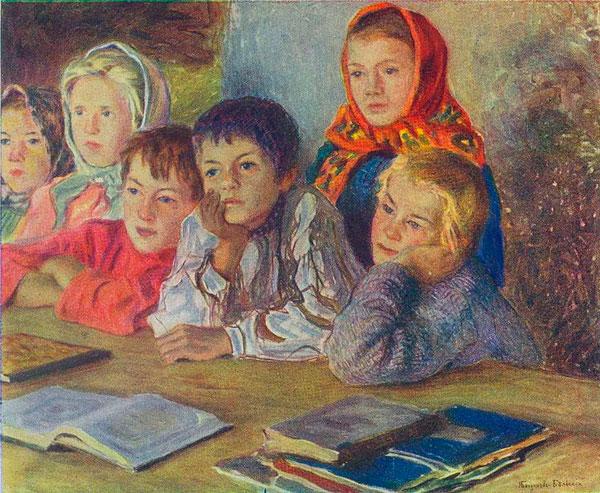 Богданов-Бельский Н.П. Дети на уроке