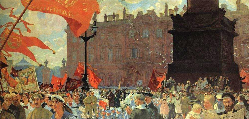 Кустодиев Праздник на площади Урицкого