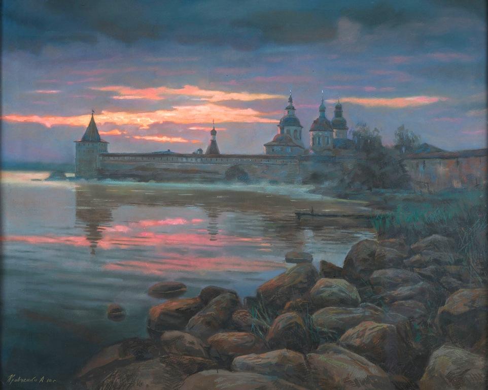 Кравченко А.Ю. Вечерняя зорька 2010