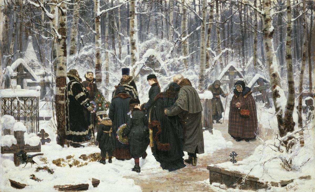 Константин Савицкий Панихида в 9 день на кладбище
