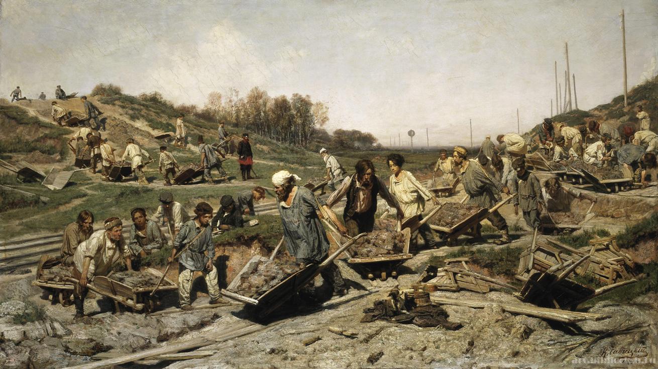 Константин Савицкий Ремонтные работы на железной дороге, 1874