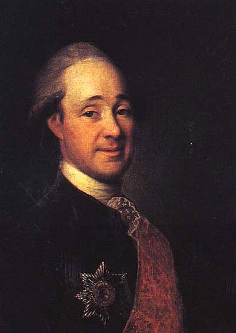 Портрет князя Щербатова