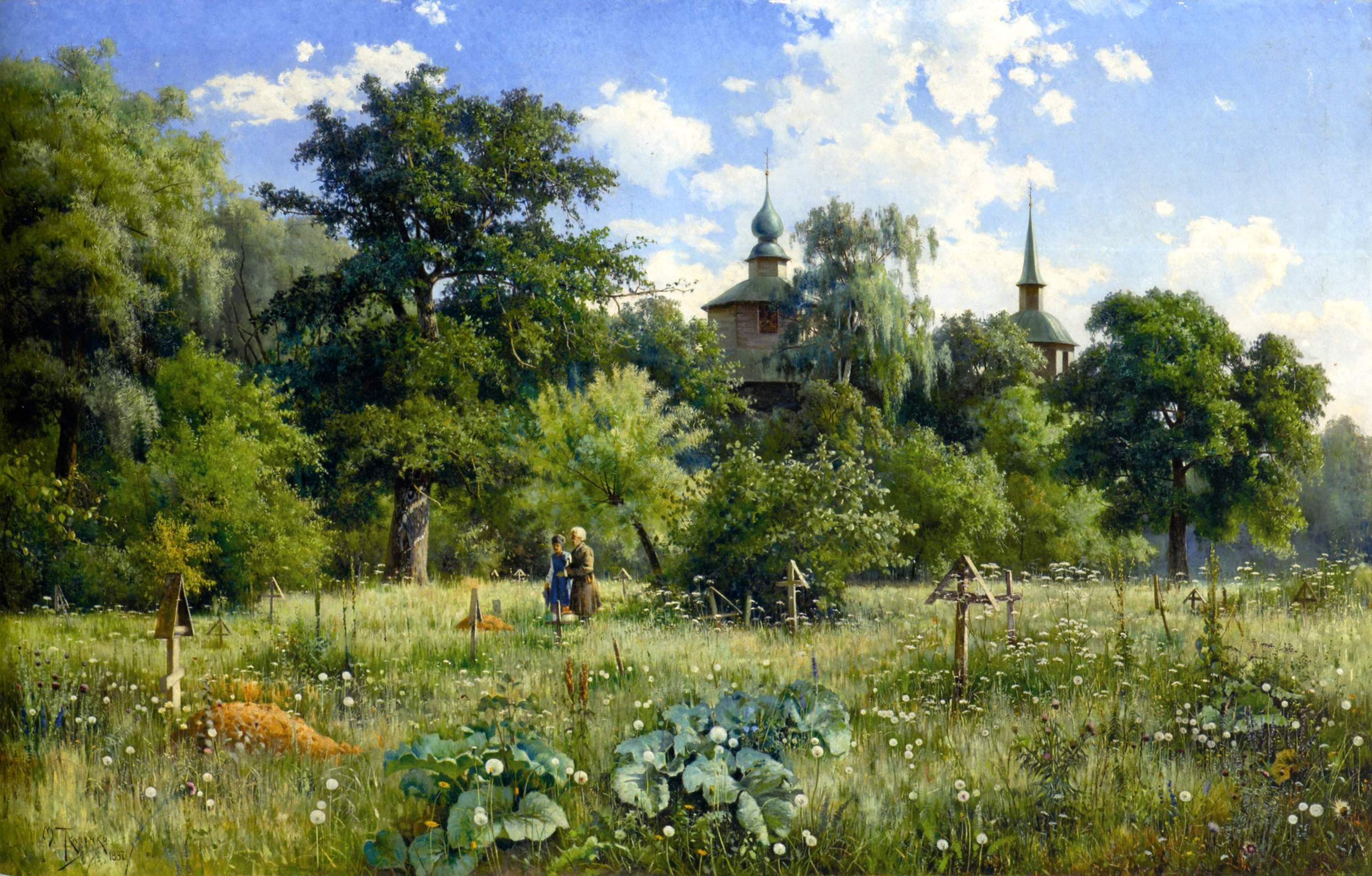 Михаил Ткаченко Сельское кладбище