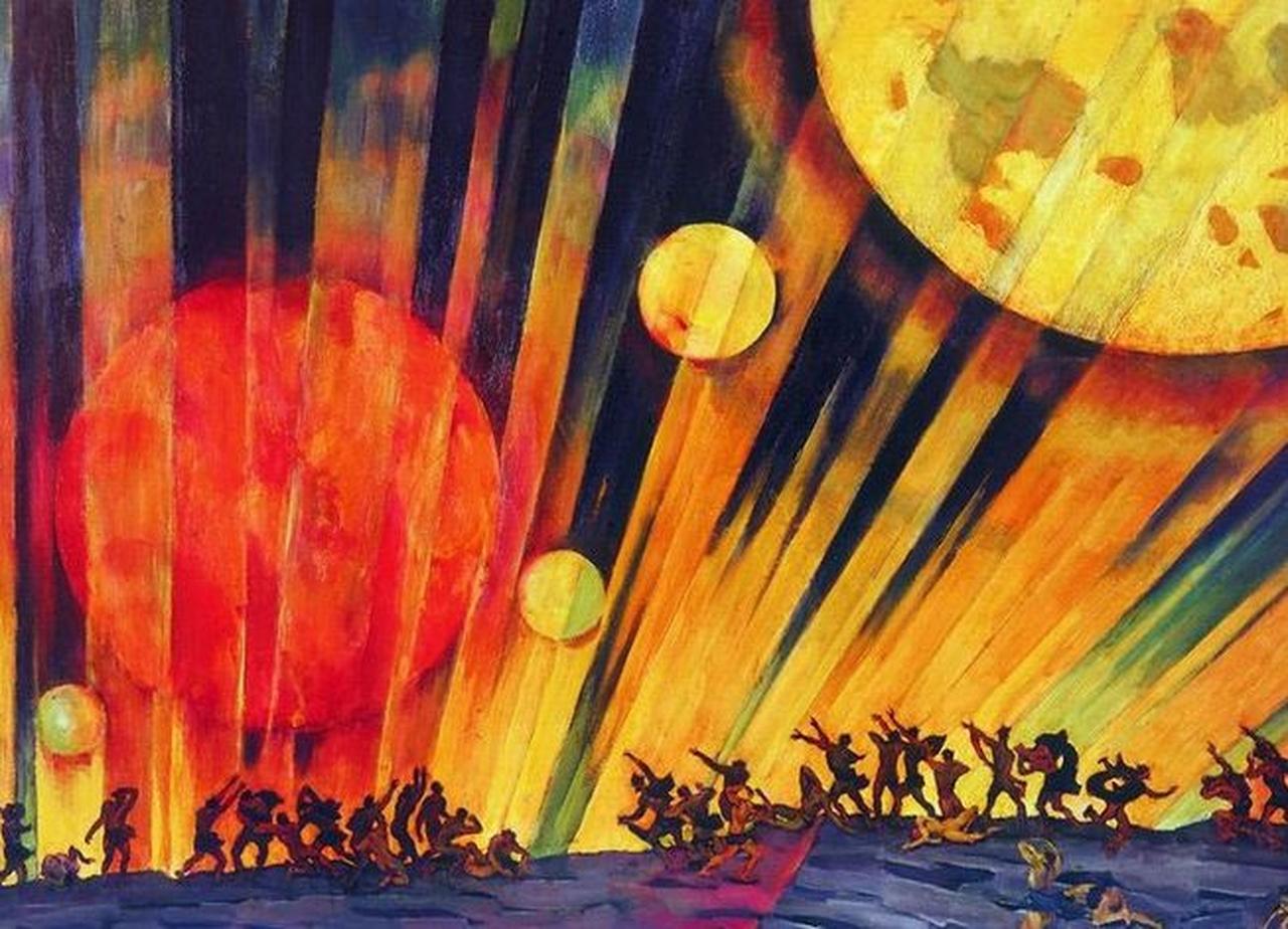 Константин Юон Новая планета