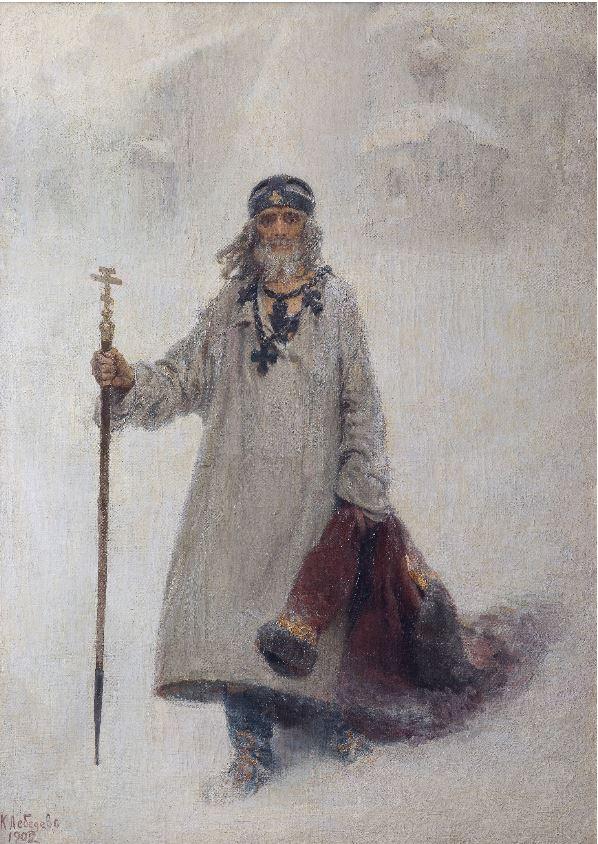 Клавдий Лебедев Христа ради юродивый
