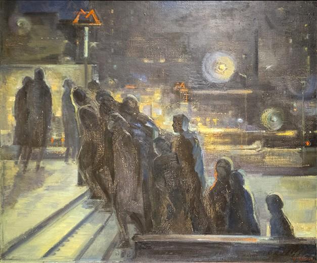 Мария Дрезнина Город. Час пик
