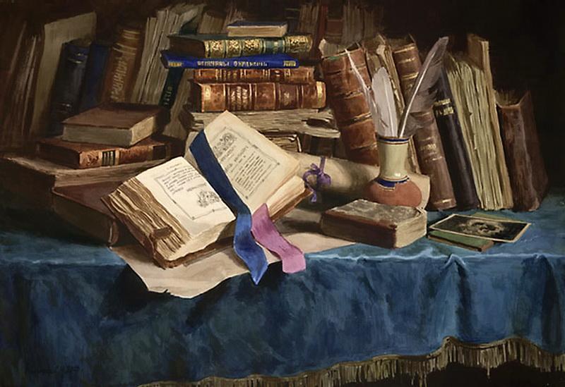 Художник Сергей Андрияка Картина Натюрморт со старинными книгами