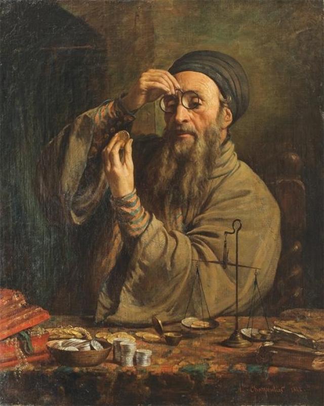 Огюст Шарпантье  Ростовщик 1842