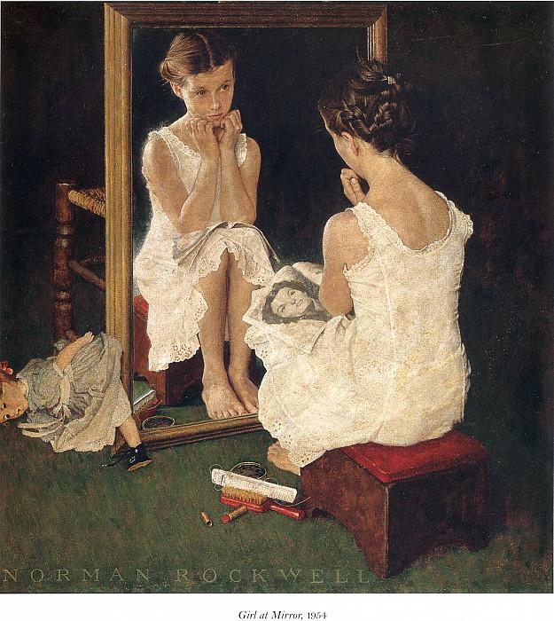 Норман Роквелл Девочка у зеркала, 1954