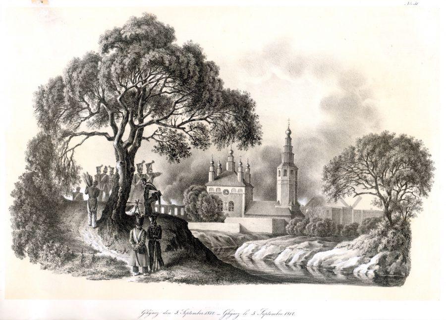 Гжатск, 5 сентября 1812 г