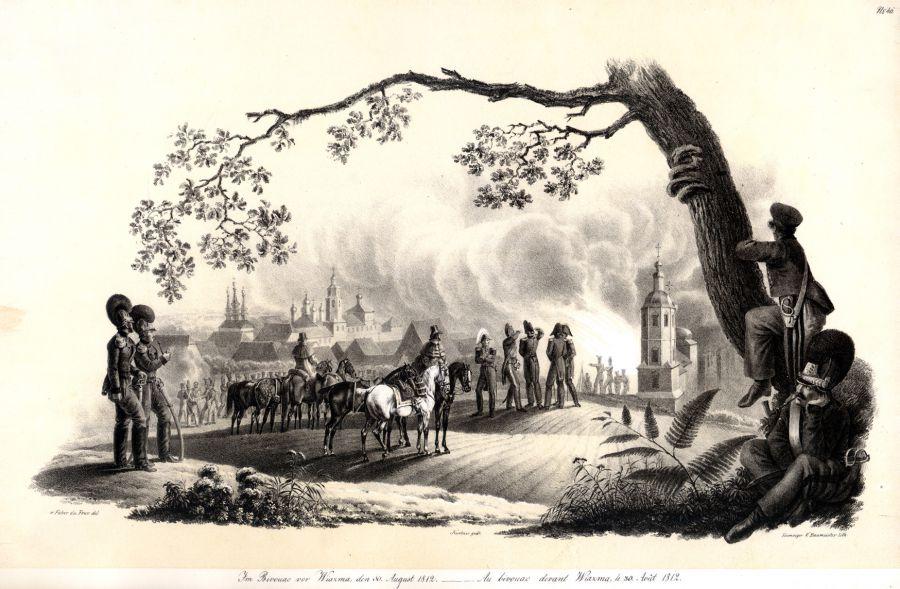 На бивуаке перед Вязьмой. 30 августа 1812 г