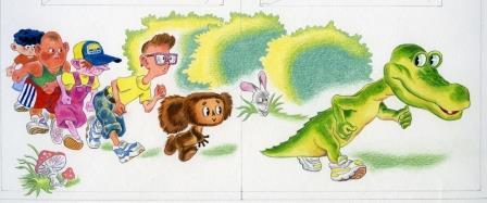 Гонков С.Г. Иллюстрация к повести Э. Успенского Отпуск крокодила Гены