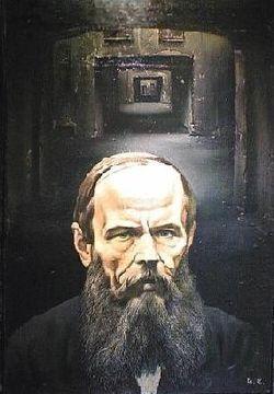 И.А. Иванов Портрет Ф.М. Достоевского, 1978-1979