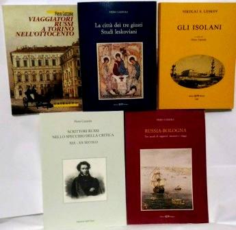 Труды Пьеро Каццолы